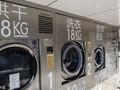 风水:洗衣机的摆放禁忌,需要注意!