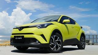 视频:细看丰田C-HR,定价14万起贵不贵?