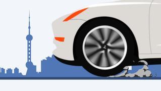 视频:轮胎不打滑 爱车变壁虎