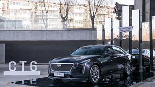 视频:新凯迪拉克CT6如何诠释美式豪华?
