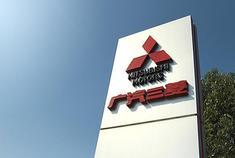 广汽三菱收购三菱中国 重组进口车业务