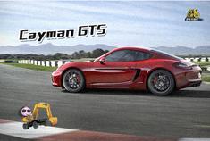 视频:[汽车洋葱圈]之保时捷Cayman GTS