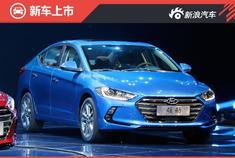 售9.98-15.18万元 全新北京现代领动上市