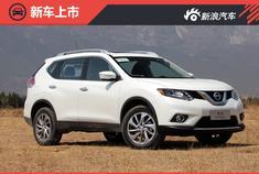 售20.98万 东风日产奇骏2.0L新车型上市