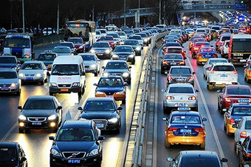 北京将研究拥堵收费 专家:严重地先试点