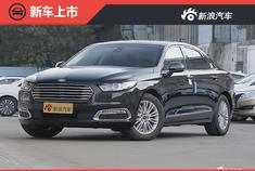 金牛座1.5T车型正式上市  售价23.38万元
