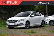 名图新增一款车型 售15.98万