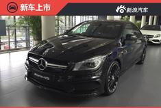 售59.8万元 新款AMG CLA 45 4MATIC上市