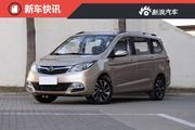 长安欧尚6座版车型售价公布  售6.49万元