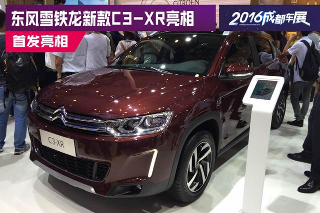 2016成都车展:东风雪铁龙C3-XR亮相