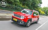 广汽菲克Jeep自由侠1.4T自动智能版