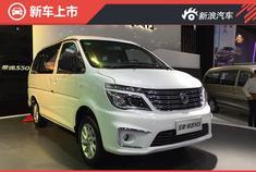 新款东风风行菱智M5上市 售7.19-9.89万