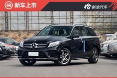 新款奔驰GLE上市 售77.80-119.80万元