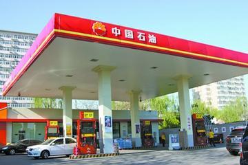 """油价今迎年内最后一次调价 """"三连涨"""""""