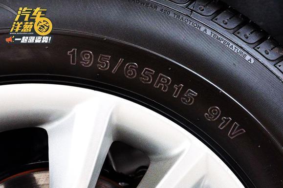 视频:轮胎参数说的啥?2分钟让你成专家