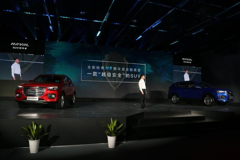 哈弗H6新增车型上市 售价13.5-14.2万元