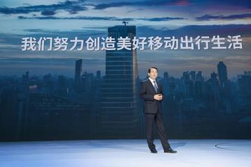 冯兴亚:广汽集团自主品牌已发生了本质变化