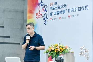杨光:汽车行业是公益上非常活跃的一分子