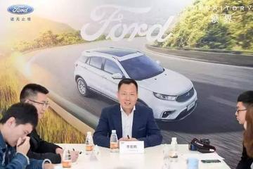李宏鹏将离职福特 辞去全国联合销售机构总裁