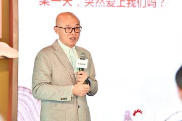 刘寅斌:在年轻人的平台用年轻人的方式交流