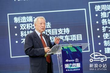 王秉刚:中国已形成全球最好的新能源汽车市场