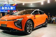 2020北京车展:这车凭啥卖80万?高合HiPhi X解析