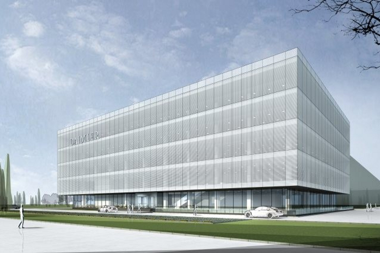 戴姆勒投11亿在华建设第二家技术研发中心