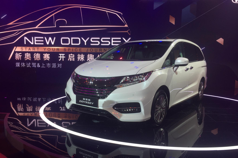 广汽本田新款奥德赛正式上市 售价22.98万元起