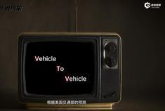 """一项黑科技 """"未卜先知""""你的驾驶危机"""