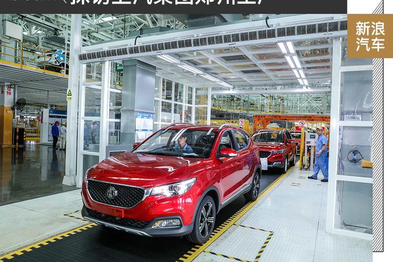 为每台车负责 探访上汽集团郑州工厂
