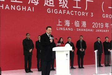 特斯拉上海工厂今天破土动工 一期工程今年夏季完成
