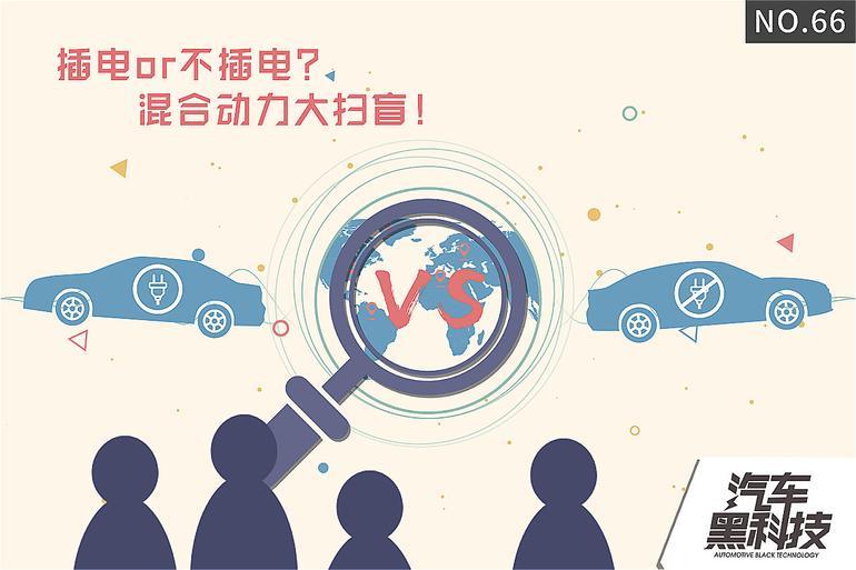 视频:烧油的车也能拿补贴!这技术靠谱吗?