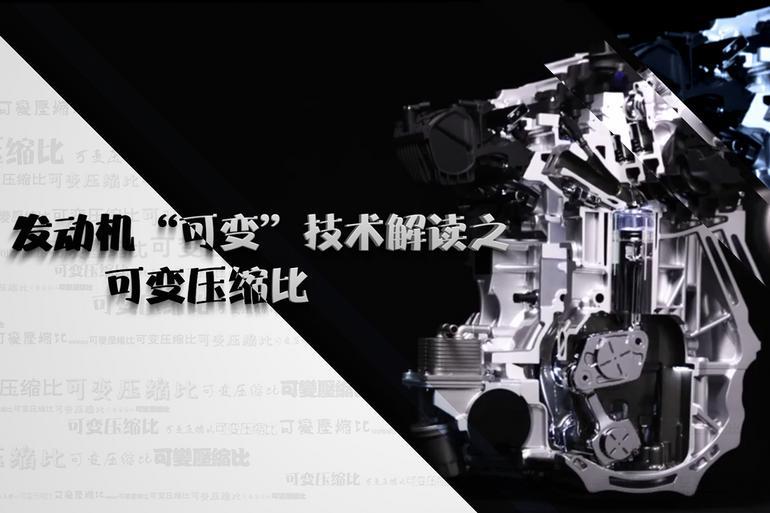 视频: 发动机最难问题 竟让沙发厂解决了!