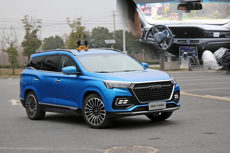 让未来更进一步 捷途X95自动驾驶场景式体验