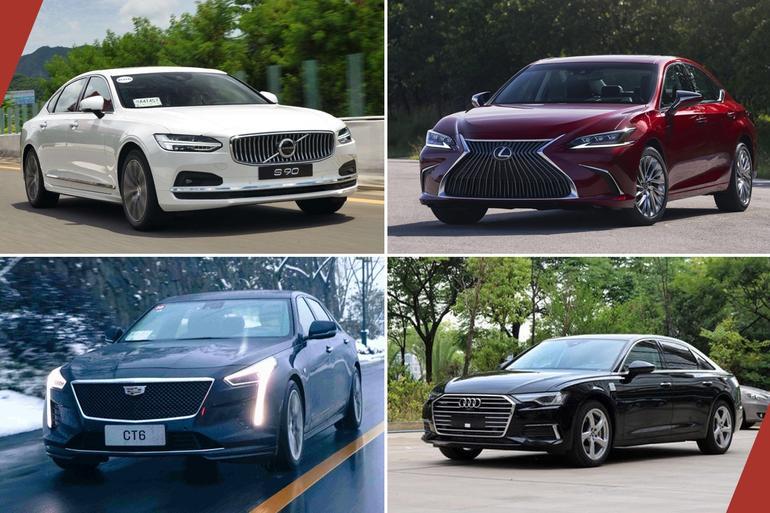 40万出头选一辆豪华D级车 不如看看这四款