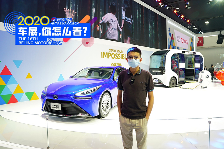 视频:2020北京车展 看丰田对环保的终极理解