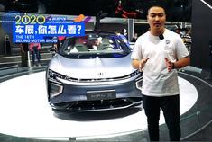 视频:可进化超跑SUV 这就是未来 高合HiPhi X