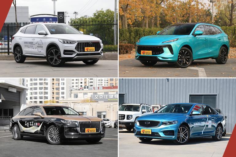 看看哪些是你的菜 2020最令人印象深刻的车型之自主品牌篇