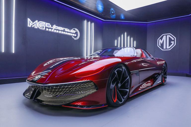 做自己的英雄!MG Cyberster电动概念跑车设计解析