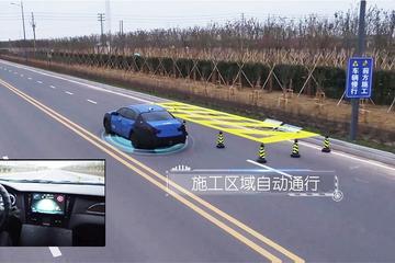华人运通推出车路协同自动驾驶智能化城市道路