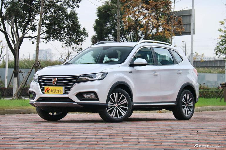 荣威eRX5新车型上市 补贴后售19.59万