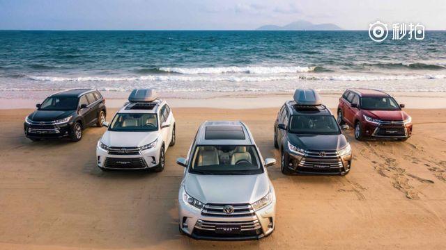 视频:广汽丰田2018款全新汉兰达上市,推出三款造型设计