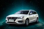 荣威Ei5正式上市 补贴后售13.38-14.38万