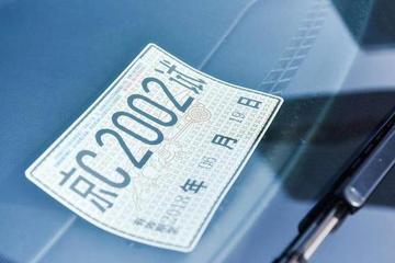 北京发放自动驾驶首批牌照 百度获准测试