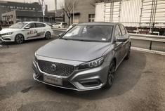 2018年3月23日,名爵6 20T Trophy超级运动互联网版车型在天津正式上市,新车是新增车型。售价为14.68万元。