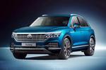 换硬派SUV风格 全新一代大众途锐发布