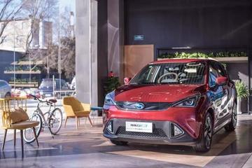 广汽新能源古惠南:要买有备胎的新能源车