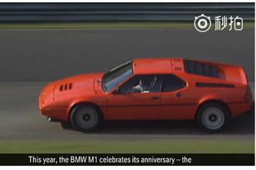 视频:40岁的BMW M1 跨时代的设计,颠覆传统