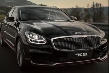 全新一代起亚K9有望引入国内 再掀豪车风暴