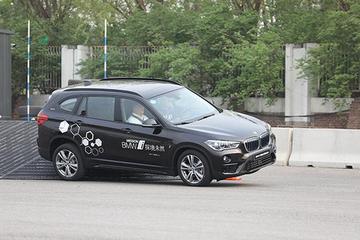 以创新姿态迎接未来 BMW Mission i探境未然北京站启动